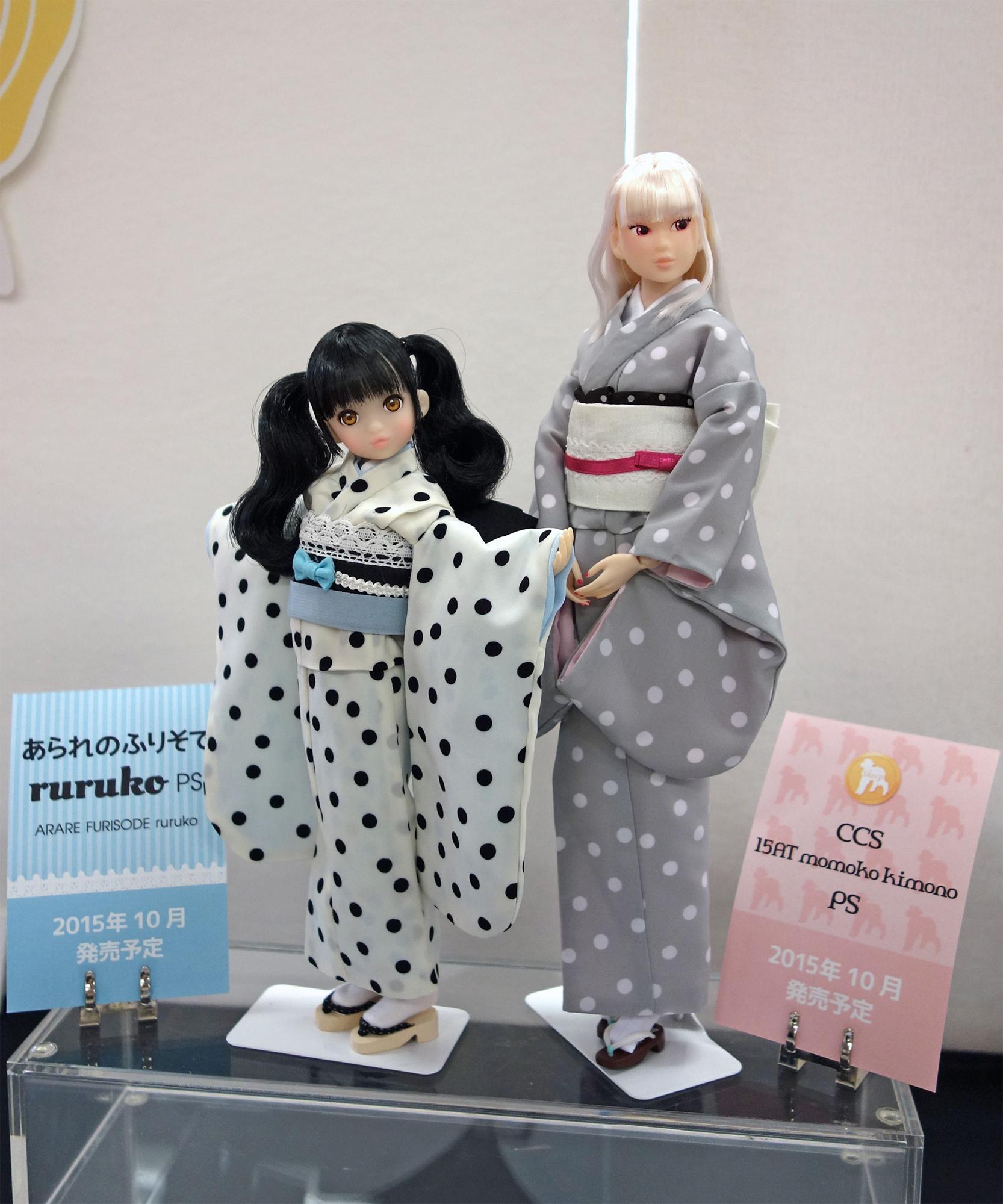 15AT kimono