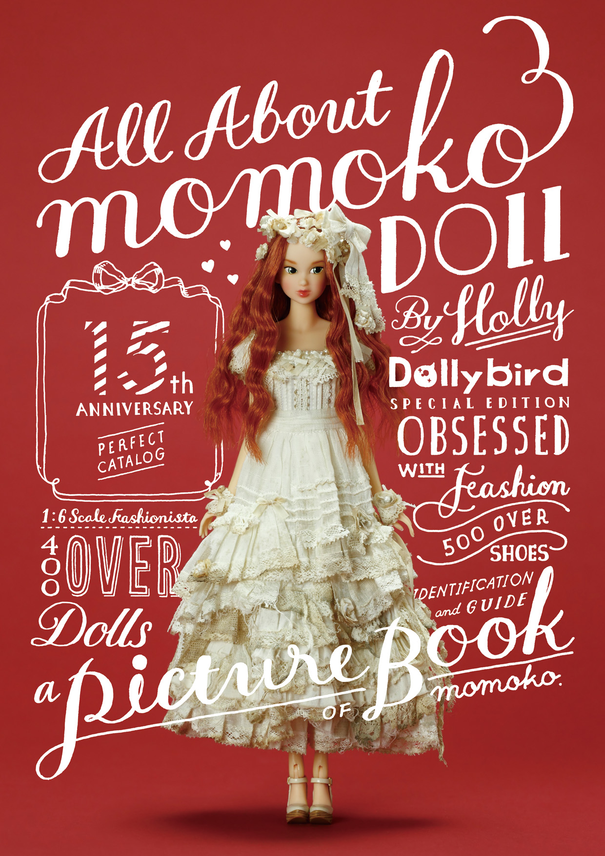 Dollybird別冊「All About momoko DOLL」
